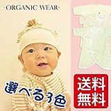人形本舗 コンビ 肌着 半袖 子供服 キッズ服 オーガニック 日本製 キナリ