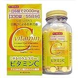 【第3類医薬品】ネーボンC・Ca 330錠