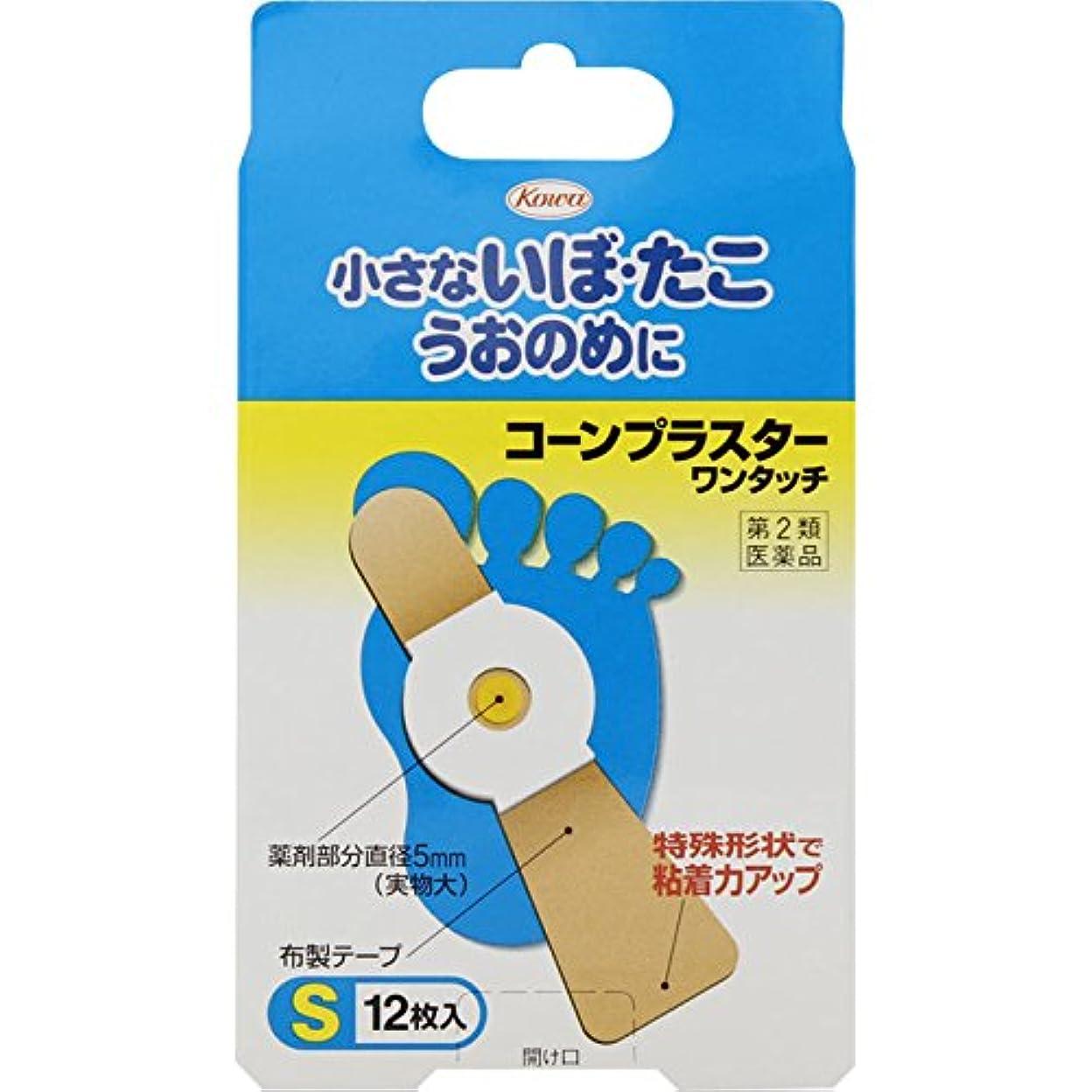 敵対的カード順応性【第2類医薬品】コーンプラスターワンタッチS 12枚