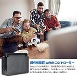 「2020最新版」switch コントローラー 任天堂 無線スイッチ コントローラー HD振動 ジャイロセンサー搭載 画像