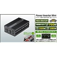 セルスター DC/ACインバーター HGU-350/12V USB付き DC12V専用