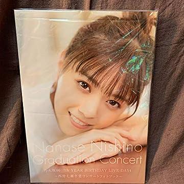 乃木坂46 西野七瀬/卒業コンサートフォトブック・表紙B版