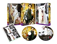 劇場版 「 猫侍 」 [DVD]