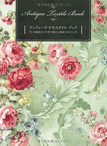 ANTIQUE TEXTILE BOOK