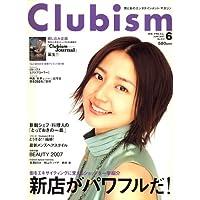 Clubism (クラビズム) 2007年 06月号 [雑誌]