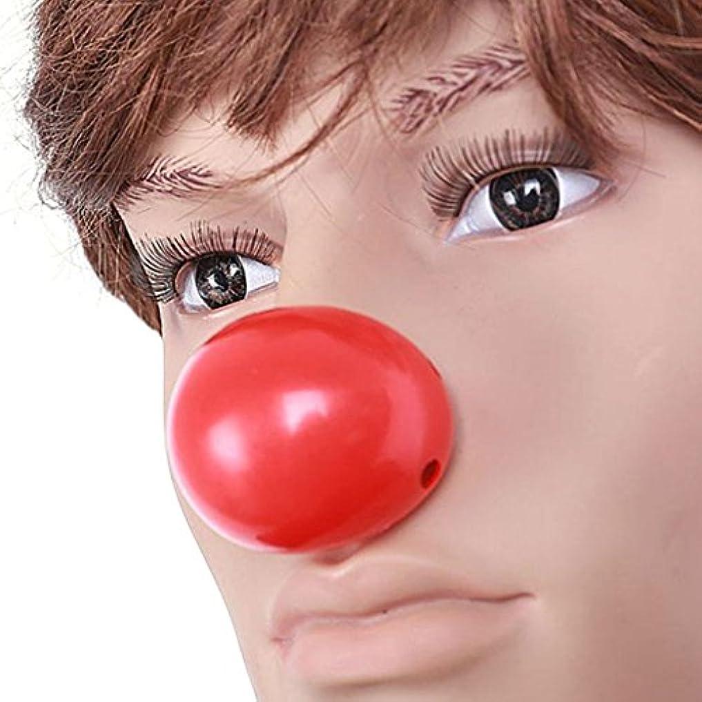 免除現実的制限されたハロウィーンの赤い鼻、コスプレの化粧ハロウィーンの赤い鼻の鼻のプラスチックノーズハロウィンフェスティバルの祝賀会のドレスパーティーカストム