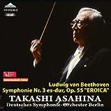 ベートーヴェン 交響曲第3番「英雄」 朝比奈隆指揮ベルリン・ドイツ交響楽団(旧西ベルリン放送交響楽団)