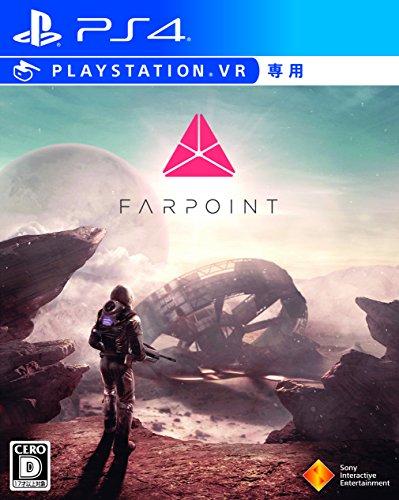 【PS4】Farpoint PlayStation VR シューティングコントローラー同梱版 (VR専用)