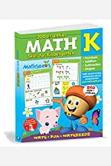 Math for Kindergarten - 200 Essential Math Skills (Mathseeds) Flexibound