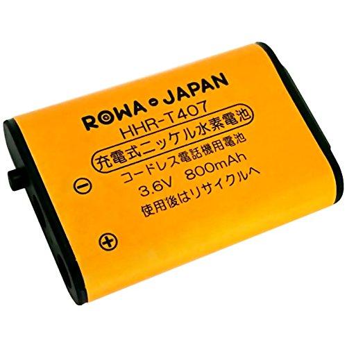 ロワジャパン 増設子機用コードレス子機用電池パック KX-F...