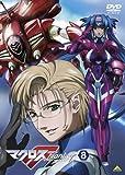 マクロスF (フロンティア) 8 [DVD] 画像
