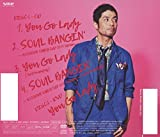 You Go Lady(初回生産限定盤)(DVD付) 画像
