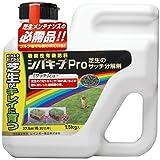 レインボー薬品 シバキープProサッチ分解剤 ボトル 1.5kg