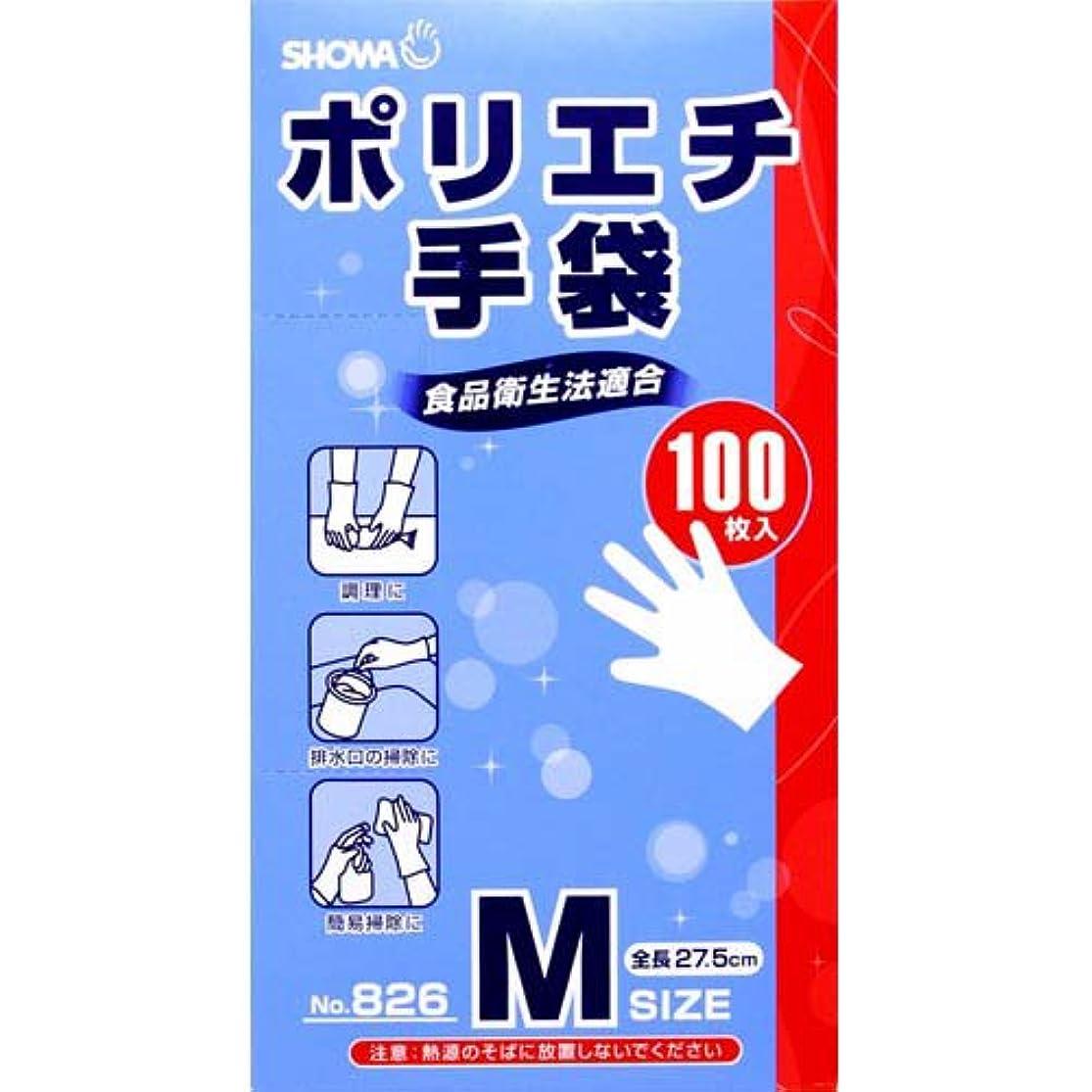 読者悪意照らす826 ポリエチ手袋M 100枚入