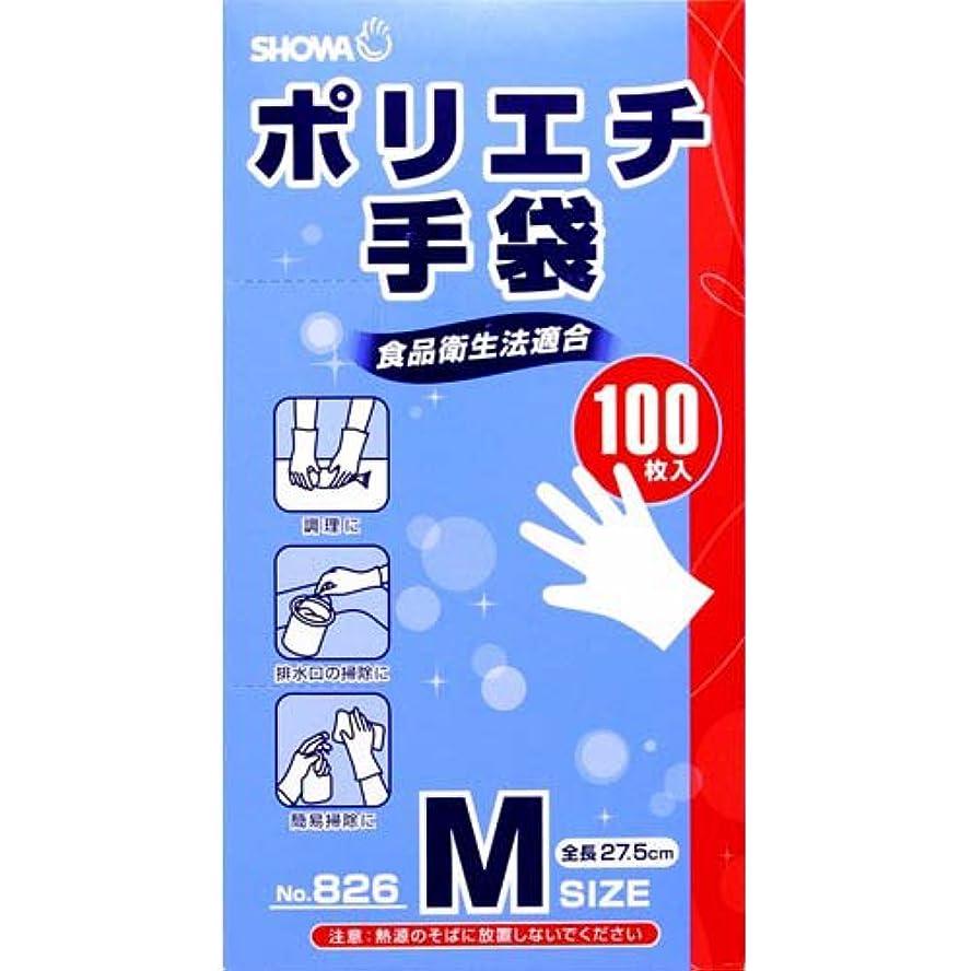 最後の味オレンジ826 ポリエチ手袋M 100枚入