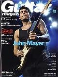 ギター・マガジン (GUITAR magazine) 2008年 9月号 [雑誌]