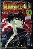 風使い 16 (少年マガジンコミックス)