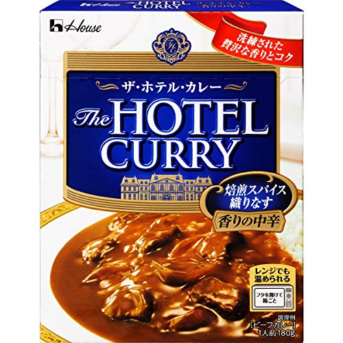 【第13位】ハウス食品『ザ・ホテル・カレー』