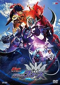 ビルド NEW WORLD 仮面ライダークローズ [DVD]