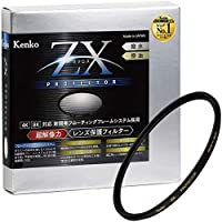 Kenko レンズフィルター ZX プロテクター 95mm レンズ保護用 撥水・撥油コーティング フローティングフレームシステム 日本製 295328