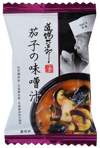 道場六三郎 茄子の味噌汁8g×10個