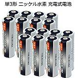 iieco 充電池 単3 充電式電池 16本セット 1200回充電 容量2600mAh / / 4本ご注文毎に収納ケース付