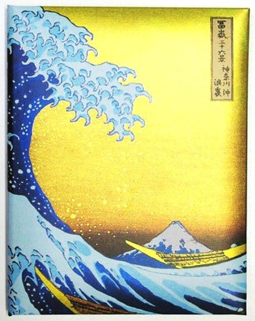 雪の金銭的汚い日本のお土産 和雑貨 海外おみやげ 風俗画フォトスタンド 神奈川沖浪裏