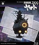 MV SERIES(ミュージックビデオ シリーズ)宇宙戦艦ヤマト2199【Blu-ray】