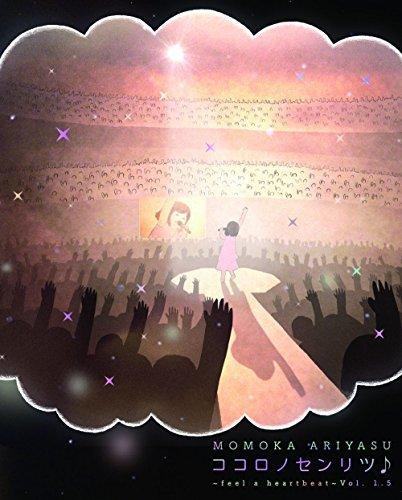 ココロノセンリツ ~feel a heartbeat~ Vol.1.5 LIVE Blu-ray【通常版】