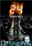 24-TWENTY FOUR-シーズン1 Vol.12 (初回限定生産) [DVD]