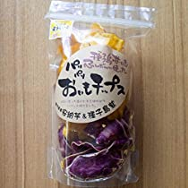 鹿児島産 安納芋 種子島紫 房子さんの手づくりお芋チップス 4袋セット〔塩味80g×2・シュガー80g×2〕