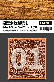 リアンモデル エアブラシ用 木目テクスチャステンシル 1 (1/35・1/48・1/72用) ホビー用塗装用具 LIANG-0301