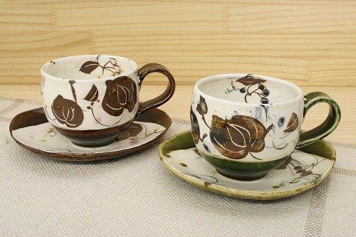美濃焼 武山窯◆織部山帰来ペアコーヒー