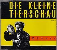 M舅ner/Widmung/Arschloch [Single-CD]