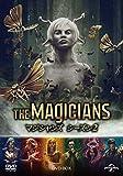 マジシャンズ シーズン2 DVD-BOX[DVD]