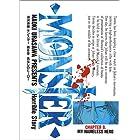 Monster (8) (ビッグコミックス)