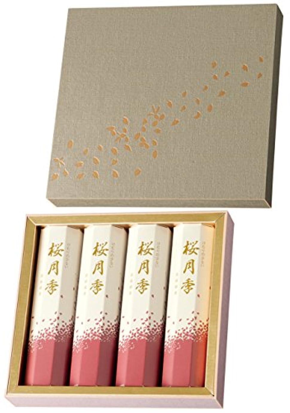 記念碑的なグラム集まる玉初堂のお線香 けむりの少ない 桜月季 短寸4箱入 化粧紙箱 #6640