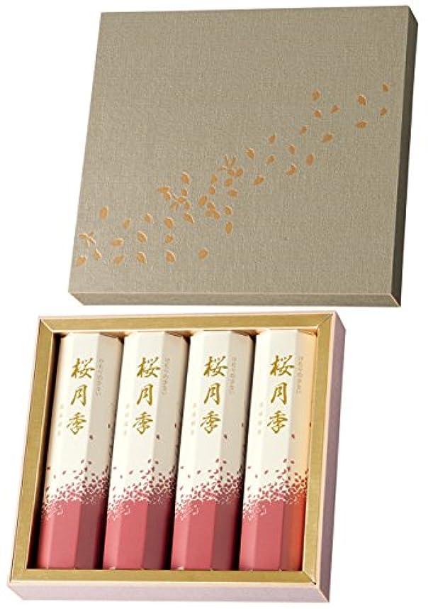 とティームブロック機構玉初堂のお線香 けむりの少ない 桜月季 短寸4箱入 化粧紙箱 #6640