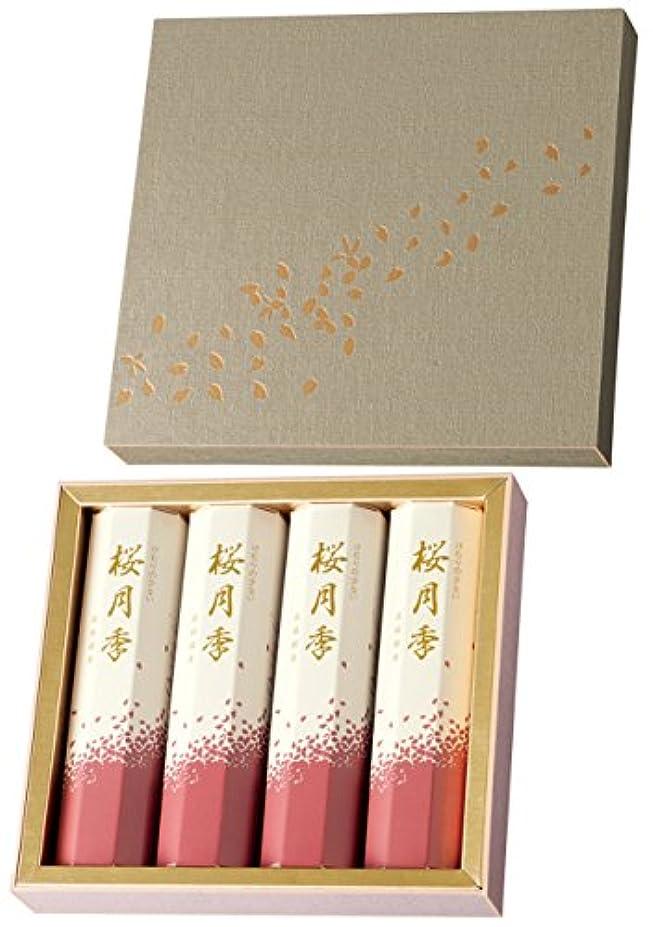 信頼不道徳早める玉初堂のお線香 けむりの少ない 桜月季 短寸4箱入 化粧紙箱 #6640