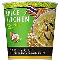 日清食品 スパイスキッチン グリーンカレー フォースープ 29g×6個