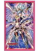 ブシロードスリーブコレクション ミニ Vol.35 カードファイト!! ヴァンガード 『回転する剣 キリエル』