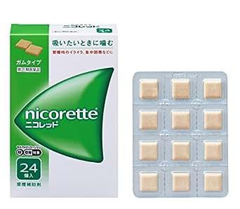 【指定第2類医薬品】ニコレット 24個 ※セルフメディケーション税制対象商品