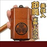 印籠(木製・ドウラン)葵の家紋・紋所入り 水戸黄門