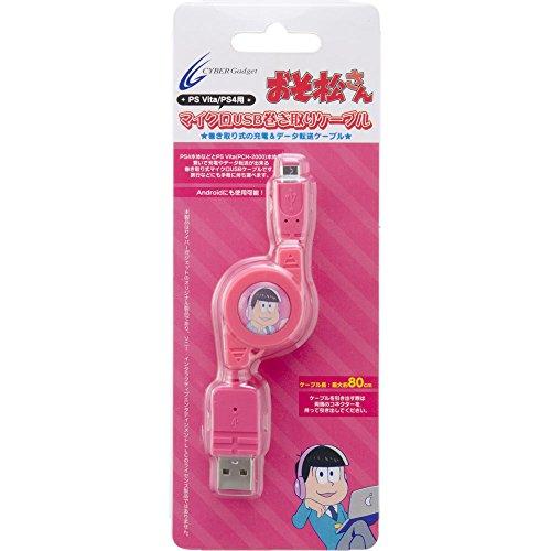 【PS4 CUH-2000 対応】 おそ松さん マイクロUSB 巻き取りケーブル ( PS Vita / PS4 用) ピンク トド松