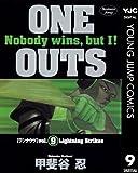 ONE OUTS 9 (ヤングジャンプコミックスDIGITAL)
