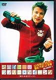 DVD>ジェイミーのラブリー・ダイニング新たなるステージ (<DVD>)