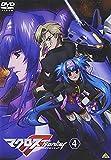 マクロスF (フロンティア) 4 [DVD]