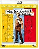 ナポレオン・ダイナマイト [AmazonDVDコレクション] [Blu-ray] 画像