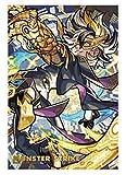 モンスト物産展 秋の市 限定 モンストくじ2 C賞 ジグソーパズル 黄金の怪盗 エルドラド モンスターストライク
