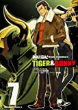 TIGER & BUNNY (7) (カドカワコミックス・エース)